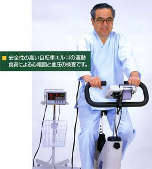 エルゴメーター(運動負荷心電図検査)